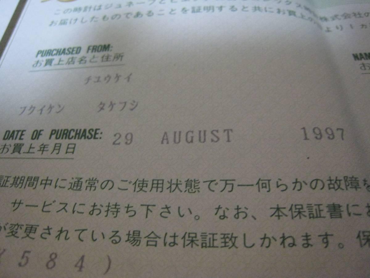 正規品 日本ロレックス取扱品 完全オリジナル ROLEX SUBMARINER サブマリーナ 16610 T番(96年製)オールトリチウム 付属品完備_画像10
