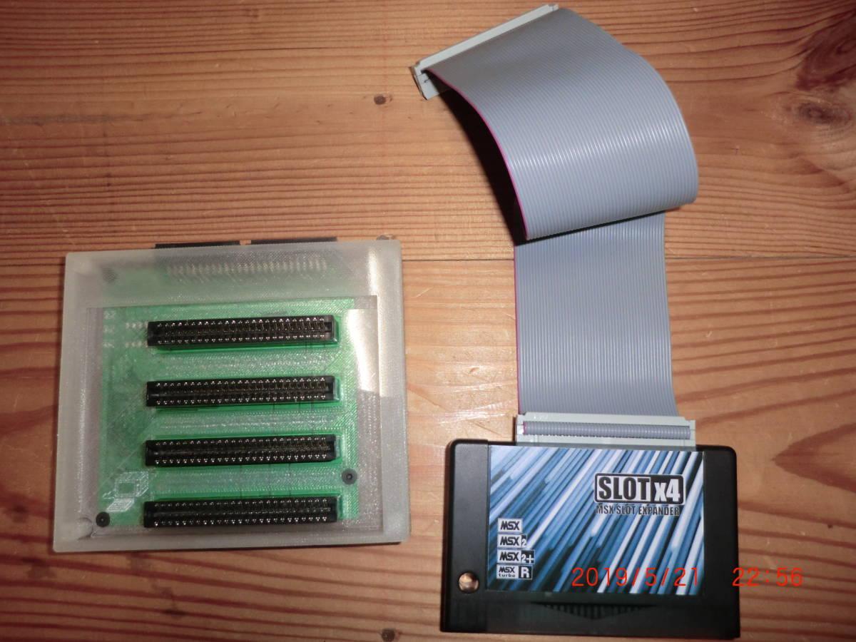 ジャンク MSX Slot Expander