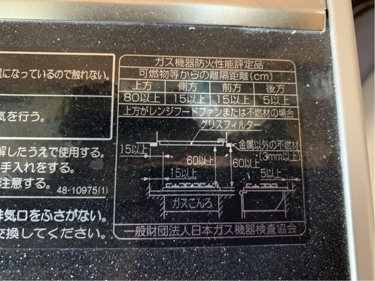☆新品/在庫処分品☆都市ガス用 ガスコンロ 3口タイプ☆_画像2