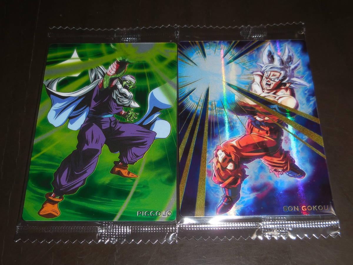 ドラゴンボール カード ウエハース UNLIMITED3 R 08 ピッコロ SR 14 孫悟空 2枚セット 袋未開封_画像1