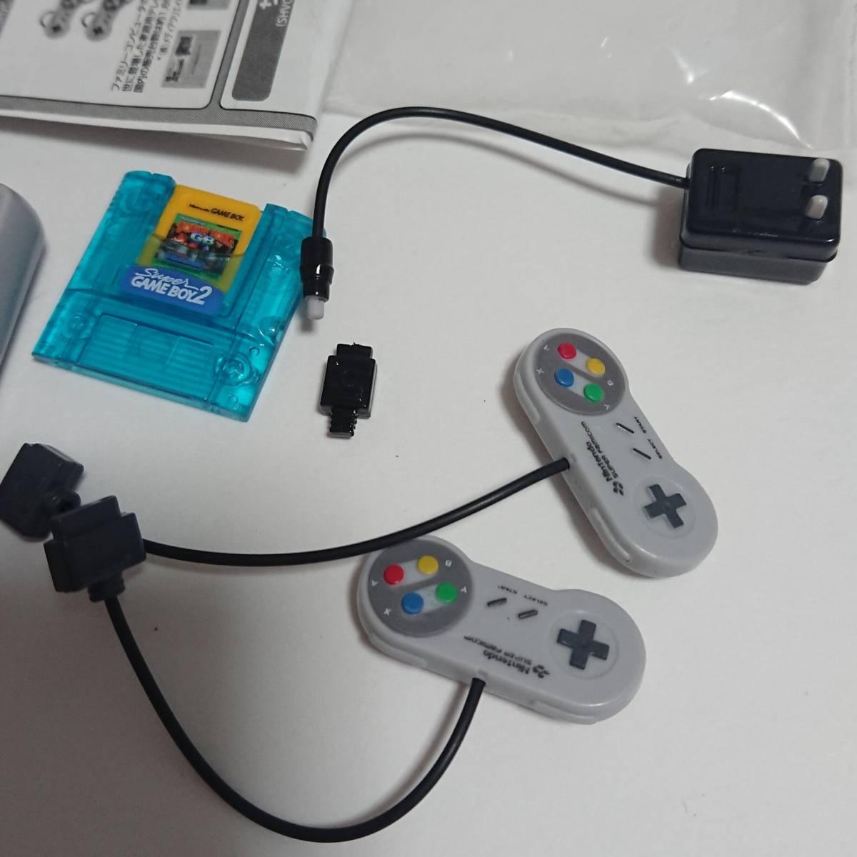 ヒストリーコレクション  スーパーファミコン&スーパーゲームボーイ2◆ ミニチュア フィギュア ガチャ カプセル Nintendo_画像3