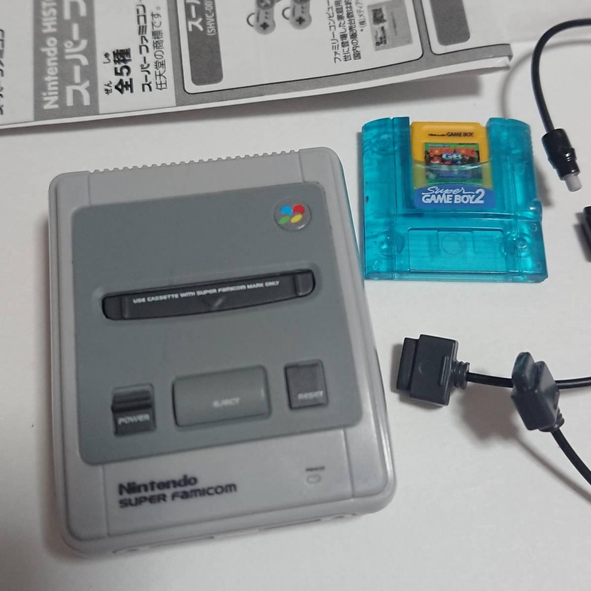 ヒストリーコレクション  スーパーファミコン&スーパーゲームボーイ2◆ ミニチュア フィギュア ガチャ カプセル Nintendo_画像2