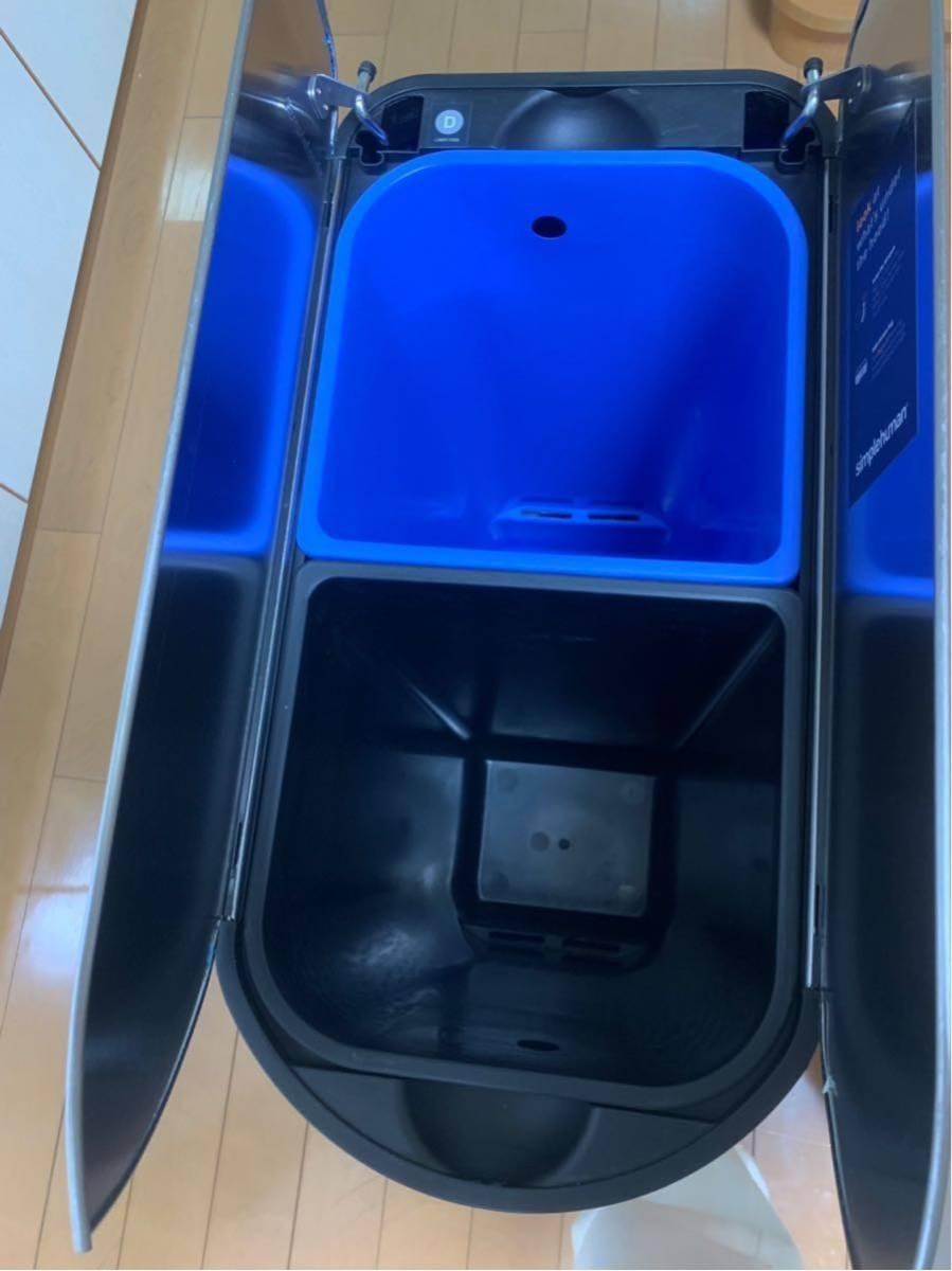 simplehumanゴミ箱美品_画像2