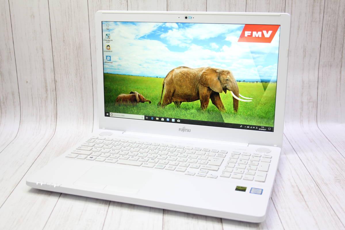 FUJITSU LIFEBOOK AH53/B2 超高性能・第7世代 Core i7-7700HQ 大容量の新品SSD512GB・メモリ8GB ・OFFICE 2019・フルHD