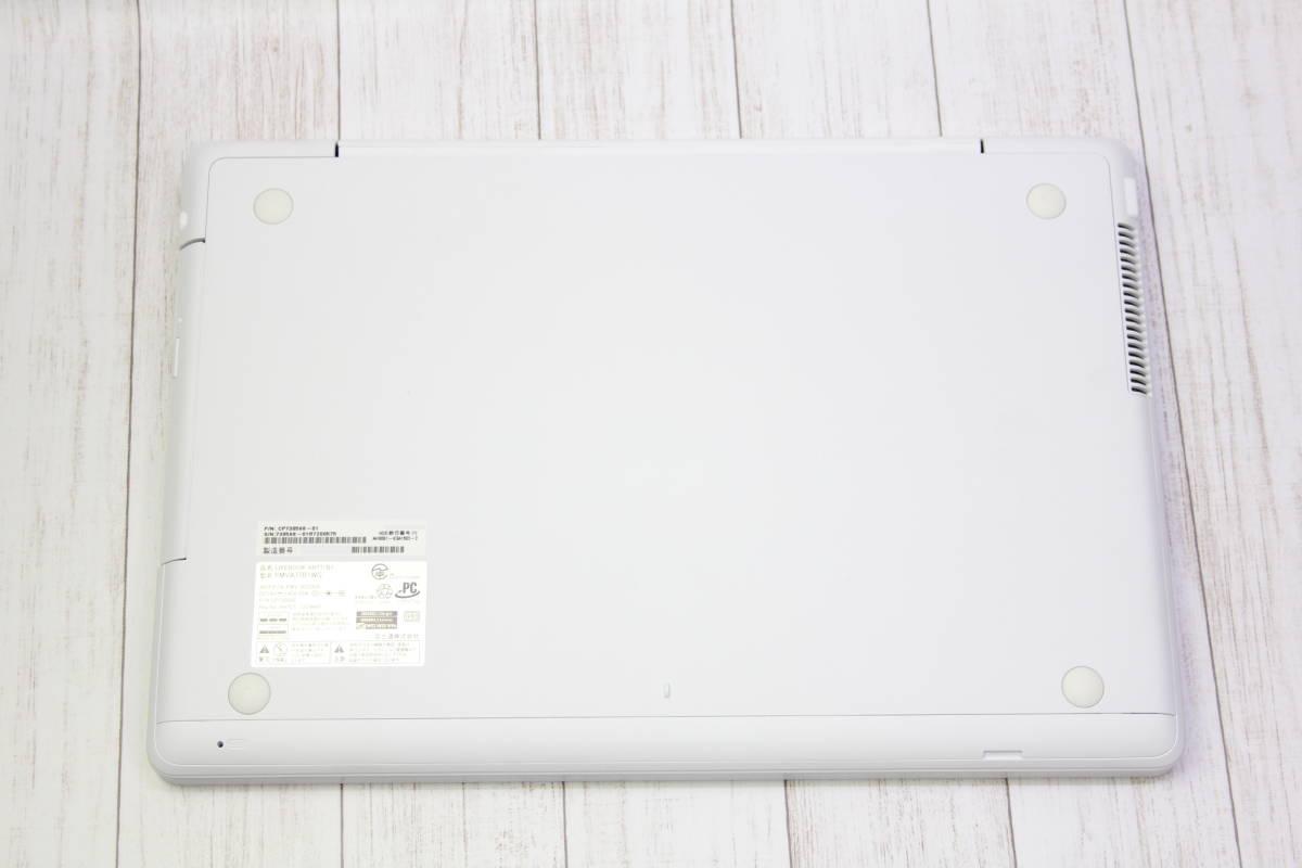 FUJITSU LIFEBOOK AH77/B1 超高性能・第7世代 Core i7-7700HQ 大容量の新品SSD500GB・メモリ16GB ・OFFICE 2016・フルHD・タッチパネル _画像7