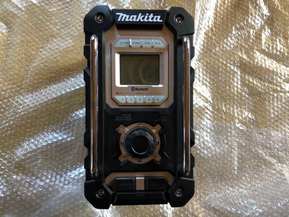 マキタ 充電式ラジオ 黒 MR108B makita radio Bluetooth ブルートゥース スマートフォン接続 アンドロイド iPhone 防じん 防水 現場
