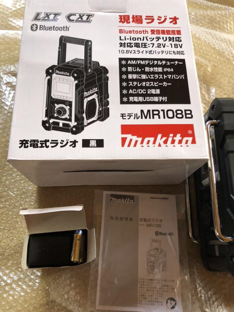 マキタ 充電式ラジオ 黒 MR108B makita radio Bluetooth ブルートゥース スマートフォン接続 アンドロイド iPhone 防じん 防水 現場_画像6