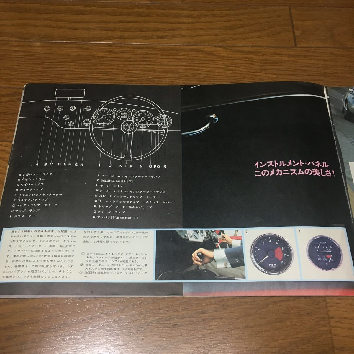 復刻版ではございません 絶版 旧車カタログ トヨタ スポーツ800 ヨタハチ 当時物 昭和 希少 貴重 美品_画像3