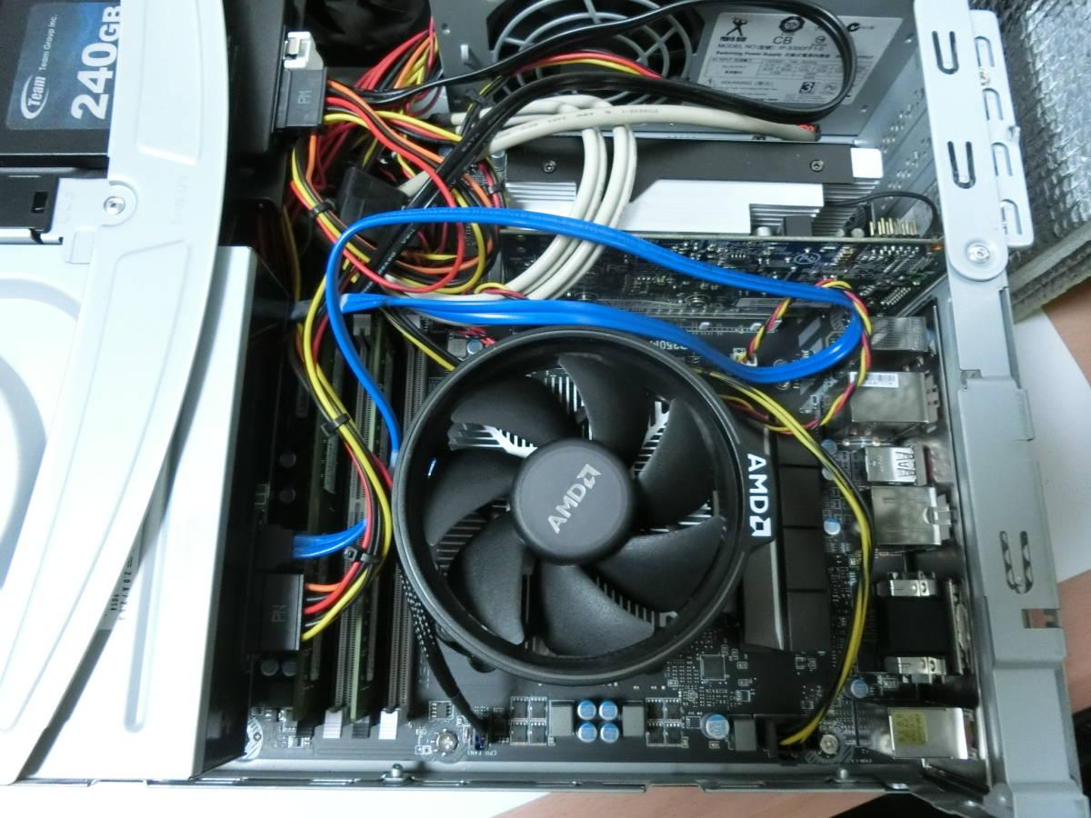 【F05】Ryzen7 1700 BOX と MSI BAZOOKA B350 CPU + マザーボード _画像3