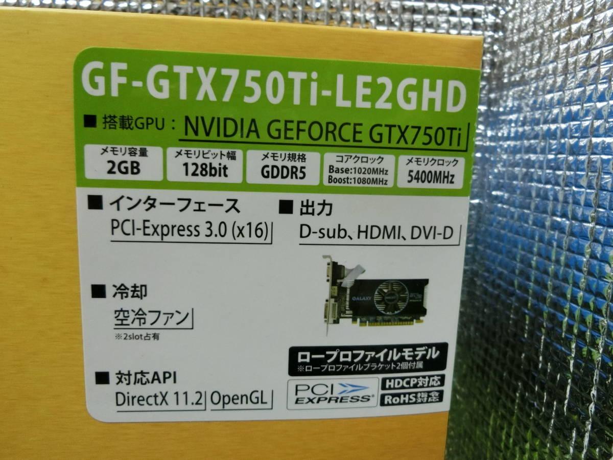 【F05】Ryzen7 1700 BOX と MSI BAZOOKA B350 CPU + マザーボード _画像5