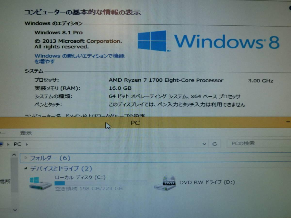 【F05】Ryzen7 1700 BOX と MSI BAZOOKA B350 CPU + マザーボード _画像6