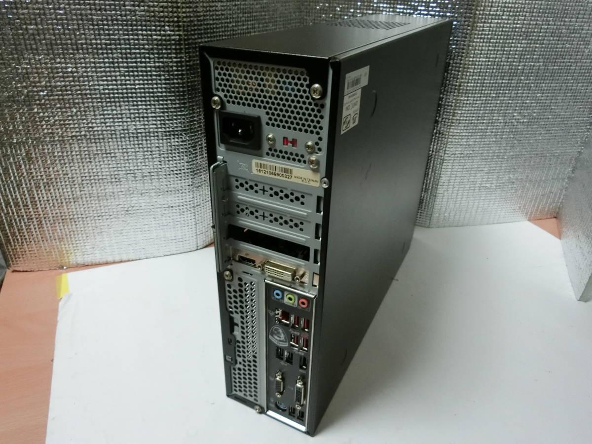 【F05】Ryzen7 1700 BOX と MSI BAZOOKA B350 CPU + マザーボード _画像8