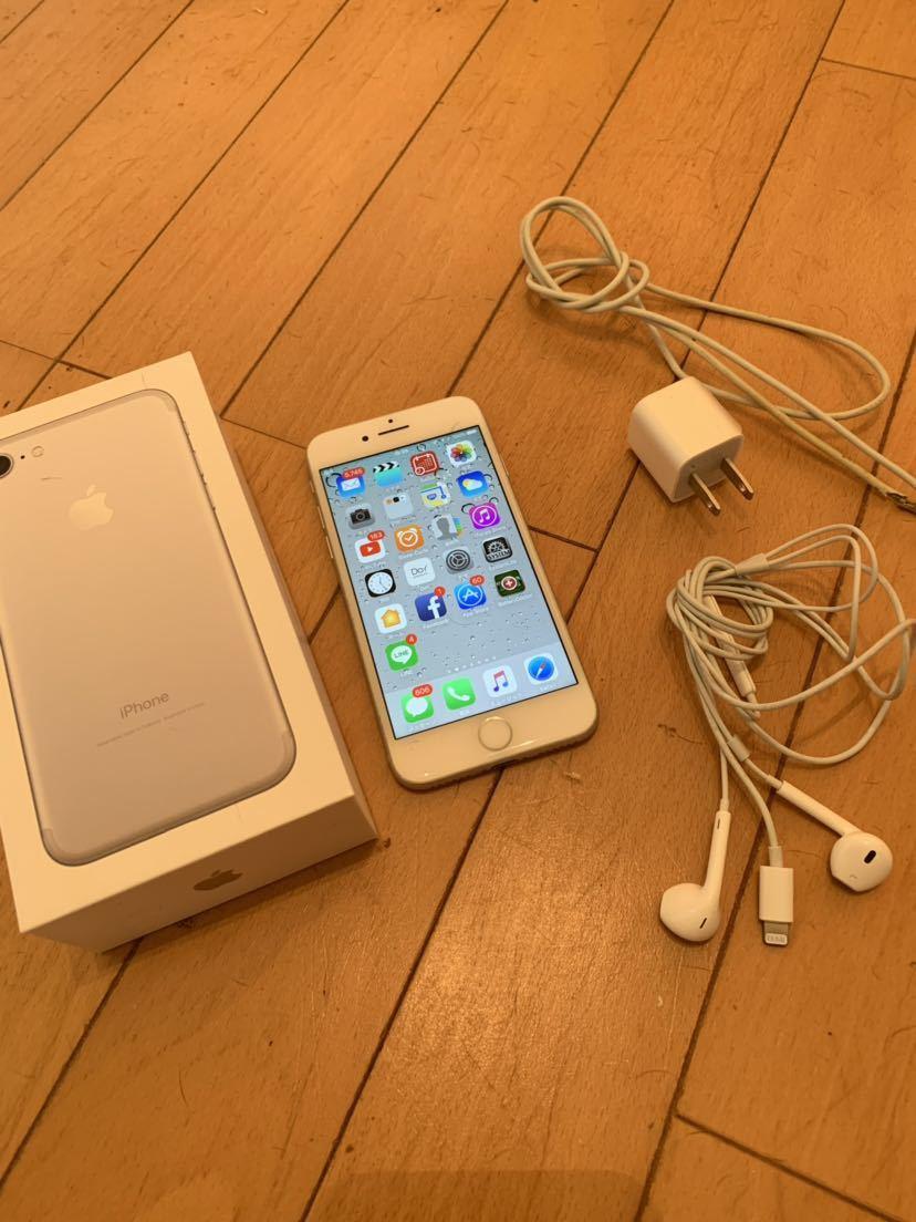 【美品!】iPhone7 256GBシルバー ホワイト SoftBank 送料込み!