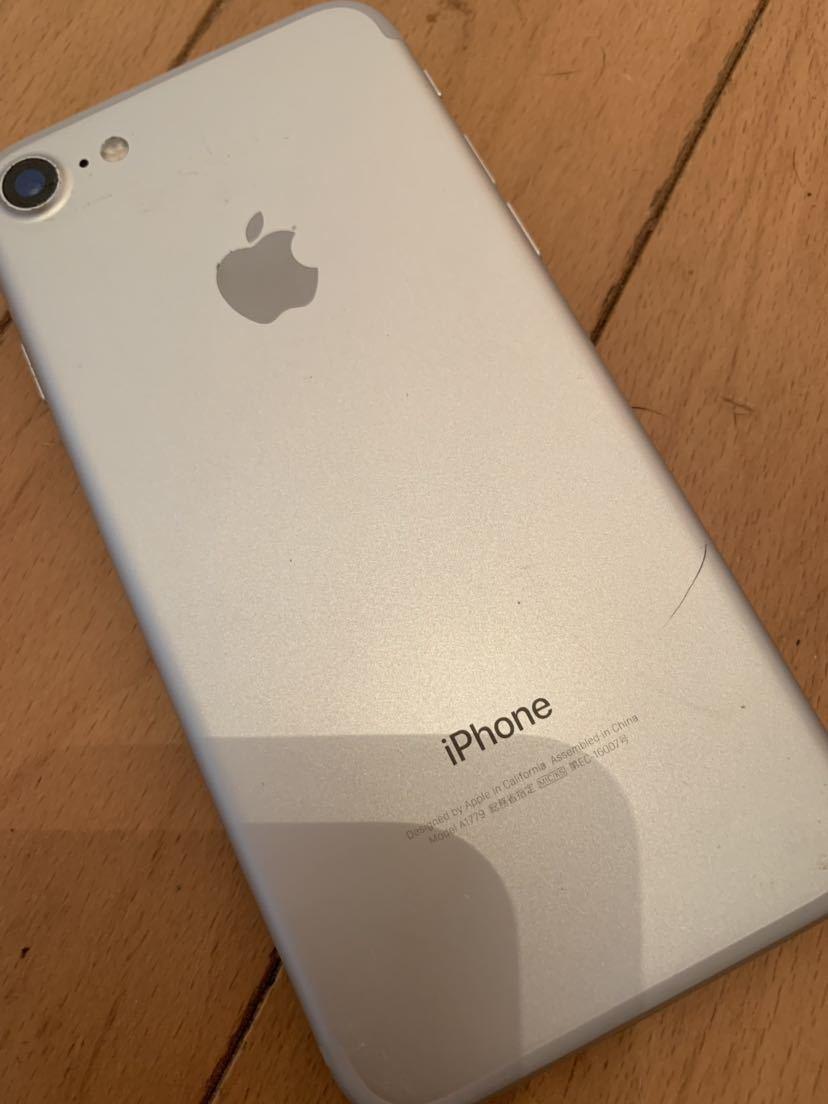 【美品!】iPhone7 256GBシルバー ホワイト SoftBank 送料込み!_画像3