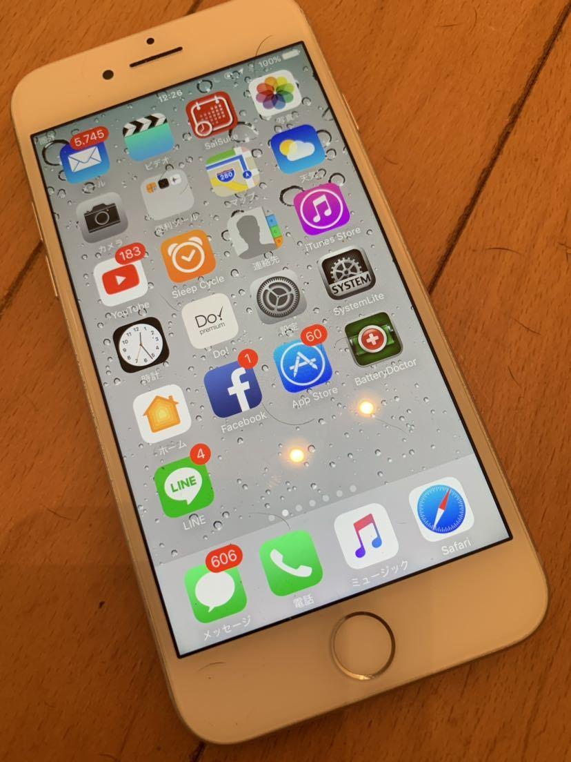 【美品!】iPhone7 256GBシルバー ホワイト SoftBank 送料込み!_画像2