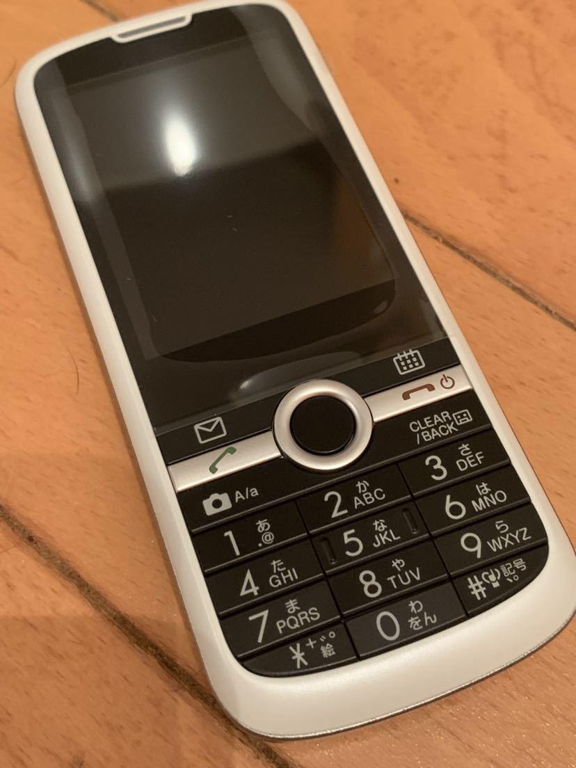 【新品】SoftBank プリペイドSIM付き携帯ガラケー ホワイト301Z