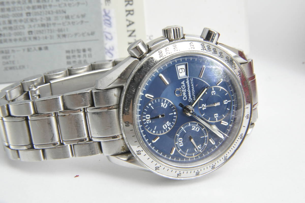 #3744 OMEGA 3513.80 スピードマスター 日本限定 青文字盤 クロノグラフ 自動巻き 腕時計 オメガ Speedmaster_画像7