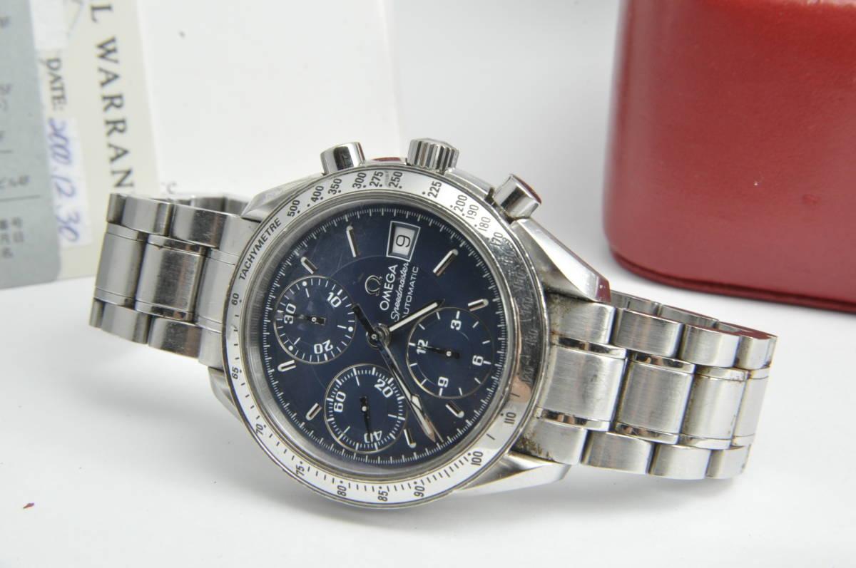 #3744 OMEGA 3513.80 スピードマスター 日本限定 青文字盤 クロノグラフ 自動巻き 腕時計 オメガ Speedmaster_画像8