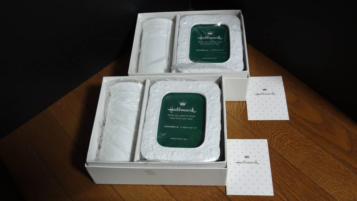 【まとめ売り】箱入り未使用品 色々 ナルミ NARUMI(計11点)a14_画像3