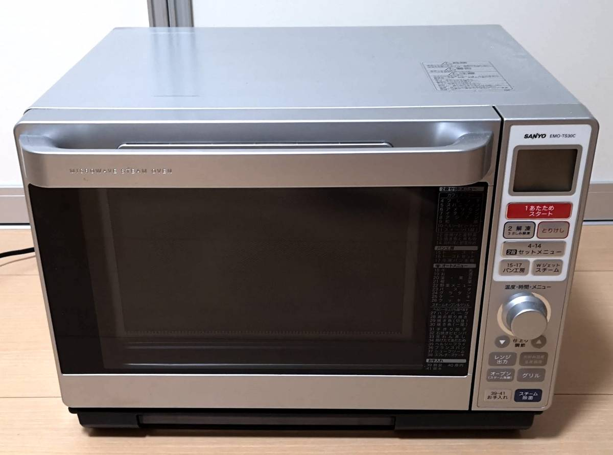【送料無料】 オーブンレンジ EMO-TS30C(S)シルバー 1000W/30L 三洋電機(SANYO) 中古 パナソニック Panasonic