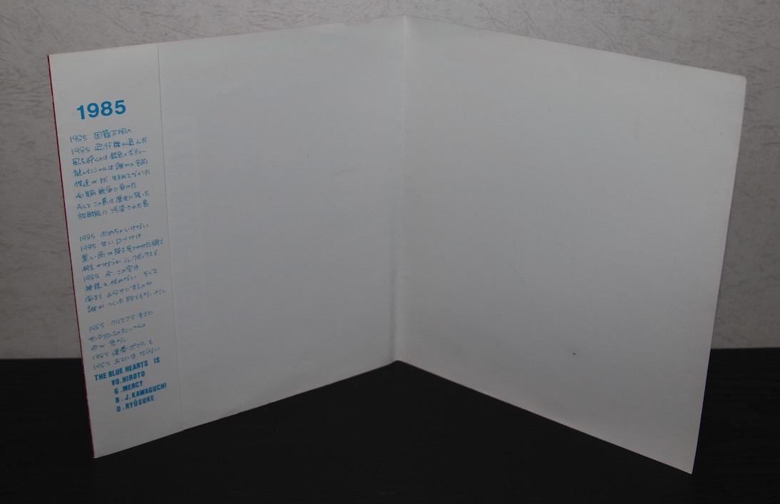 1985 ソノシート オリジナル ブルーハーツ THE BLUE HEARTS_画像4