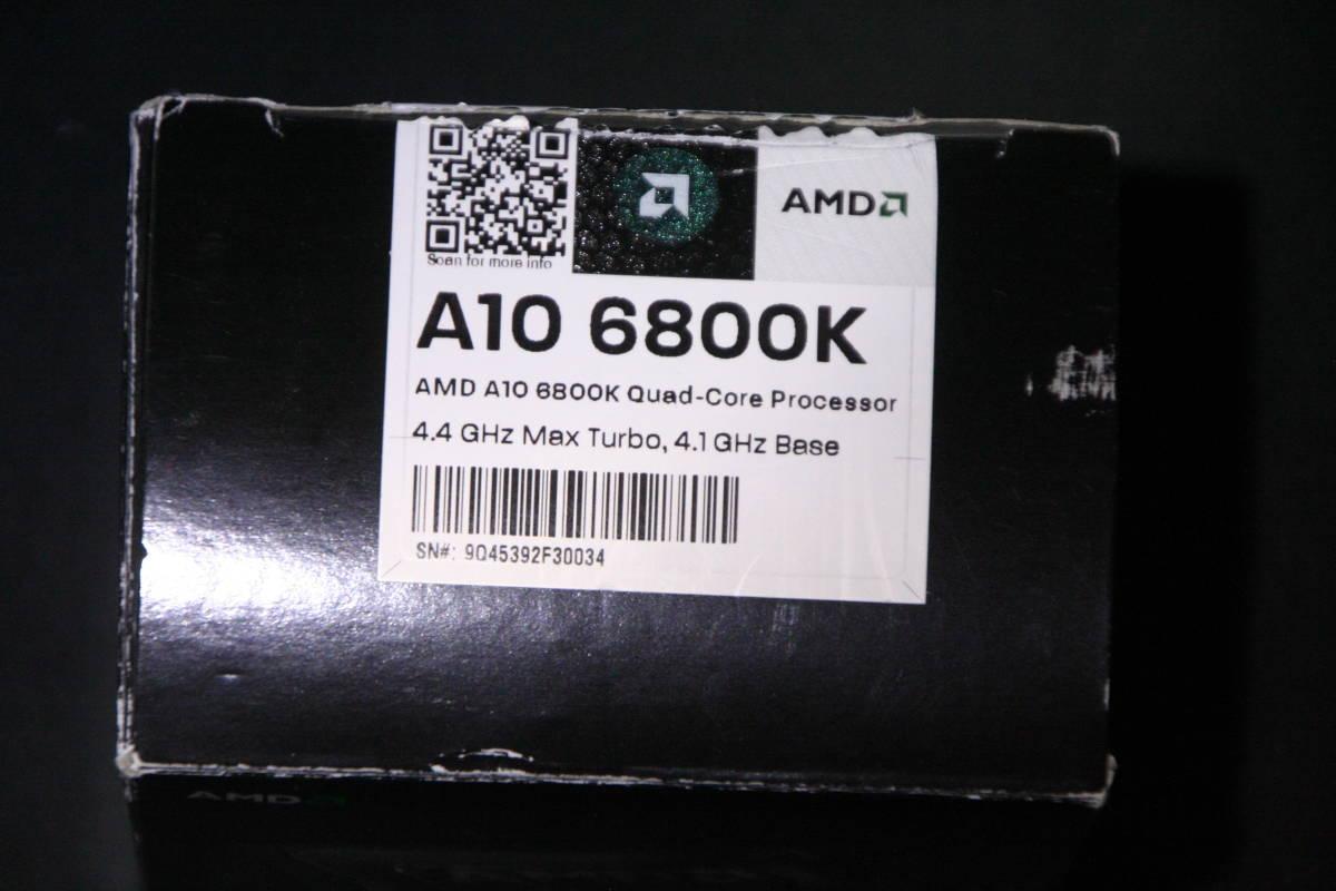 AMD A10 6800K付 MSI A88XM-E45 microATXマザーボード AMD Socket FM2+APU対応 日本正規代理店品 MB2075 A88XM-E45_画像3