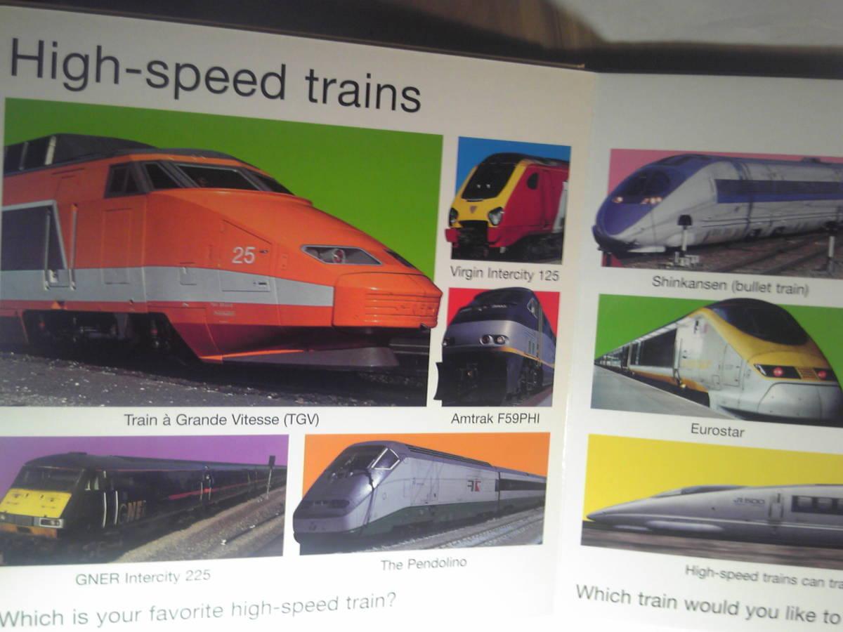英語絵本「My big train bookわたしの大きな汽車の図鑑」Roger Priddy著 2012年版