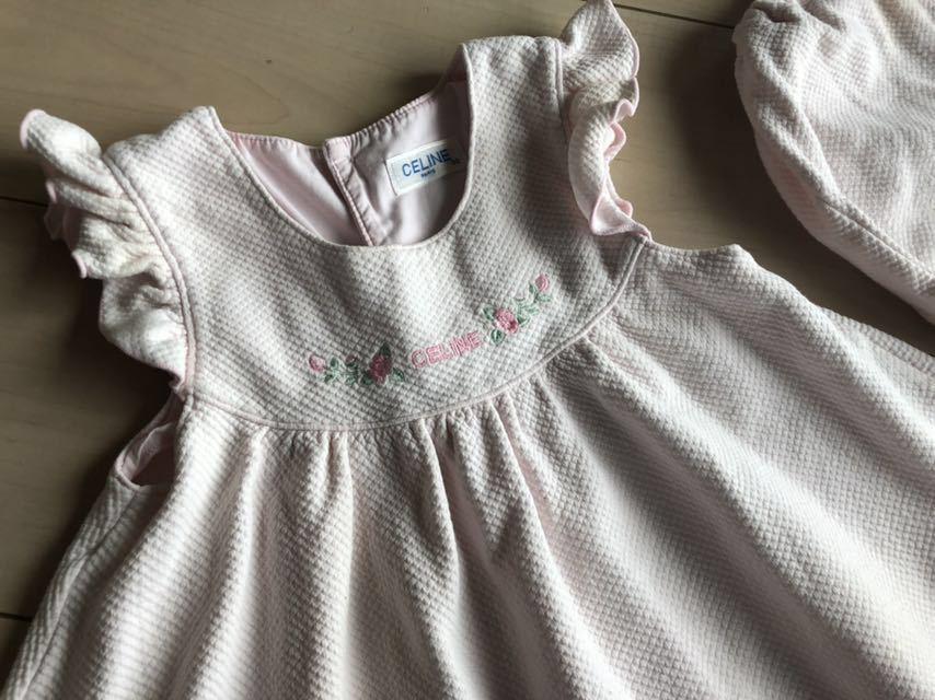 セリーヌ ワンピース パンツ付き 90 ベビーピンク 女の子_画像2