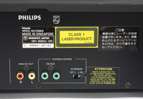 ◆ PHILIPS CDプレーヤー CD950 リモコン付き フィリップス 【ジャンク】 ◆NHC6958_画像5