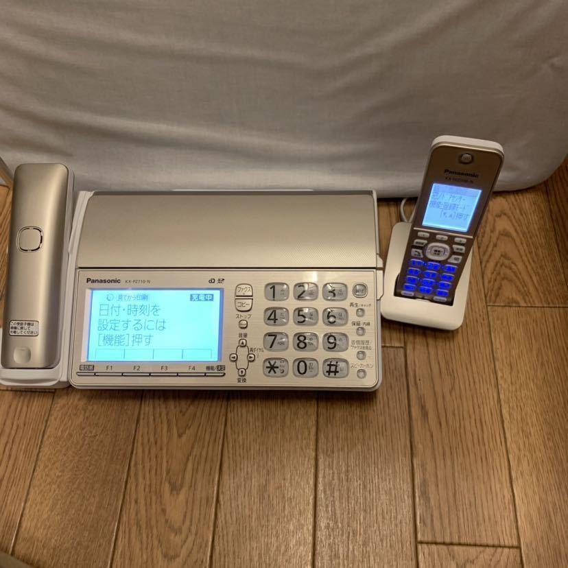 ★1000円★新品 Panasonic KX-PZ710-N パナソニック FAX ファックス ファクシミリホン 子機1台 シャンパンゴールド