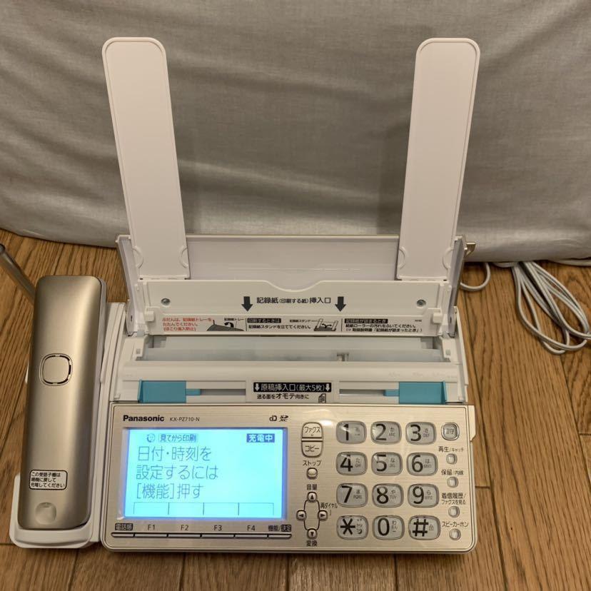 ★1000円★新品 Panasonic KX-PZ710-N パナソニック FAX ファックス ファクシミリホン 子機1台 シャンパンゴールド_画像3