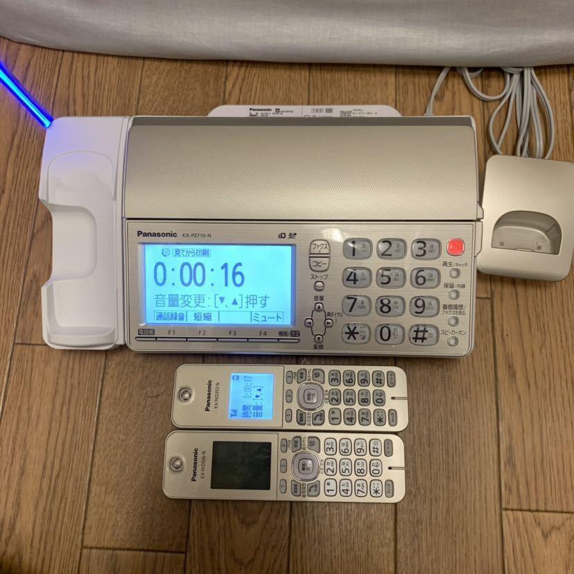 ★1000円★新品 Panasonic KX-PZ710-N パナソニック FAX ファックス ファクシミリホン 子機1台 シャンパンゴールド_画像2