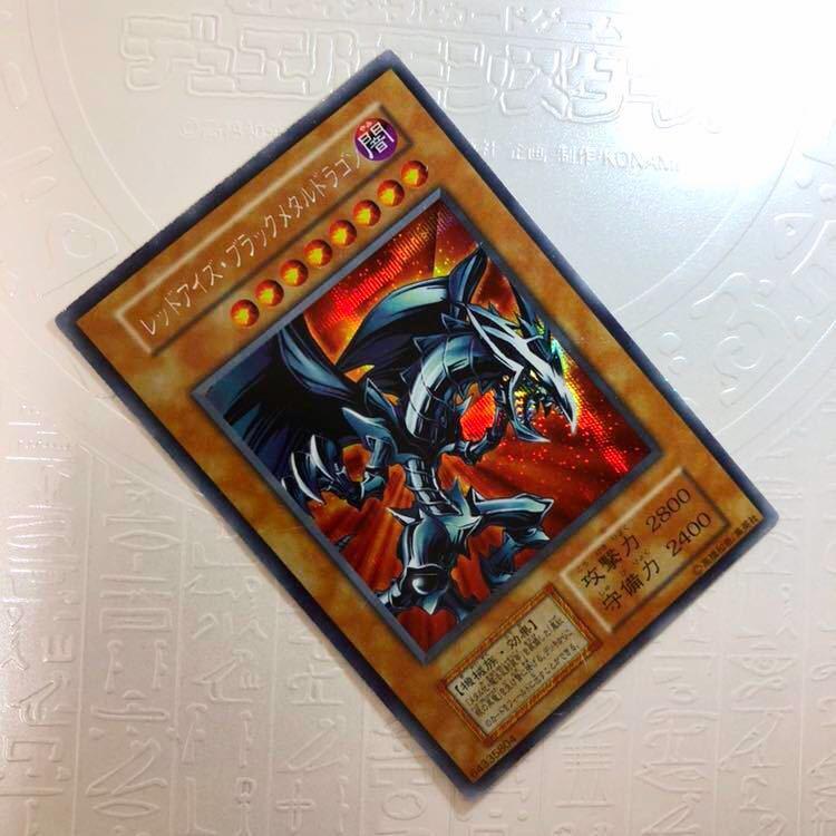 希少 状態優 遊戯王 レッドアイズブラックメタルドラゴン 初期シークレットレア 封印されし記憶 1円スタート 最落なし_画像2
