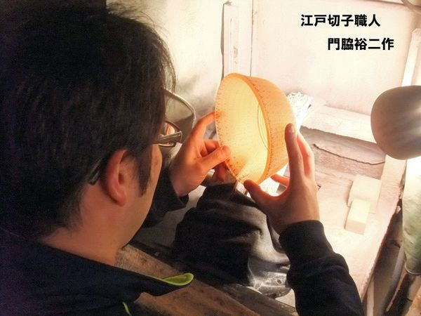 送料無料 江戸切子アンバークリスタルロックグラス(緑)伝統工芸品(286)_画像4
