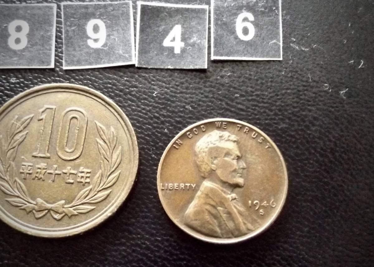 麦ペニー アメリカ合衆国 1セントコイン 1946年 S刻印  送料無料(8946)リンカーン USA 貨幣 お金 貨幣 硬貨  _画像2