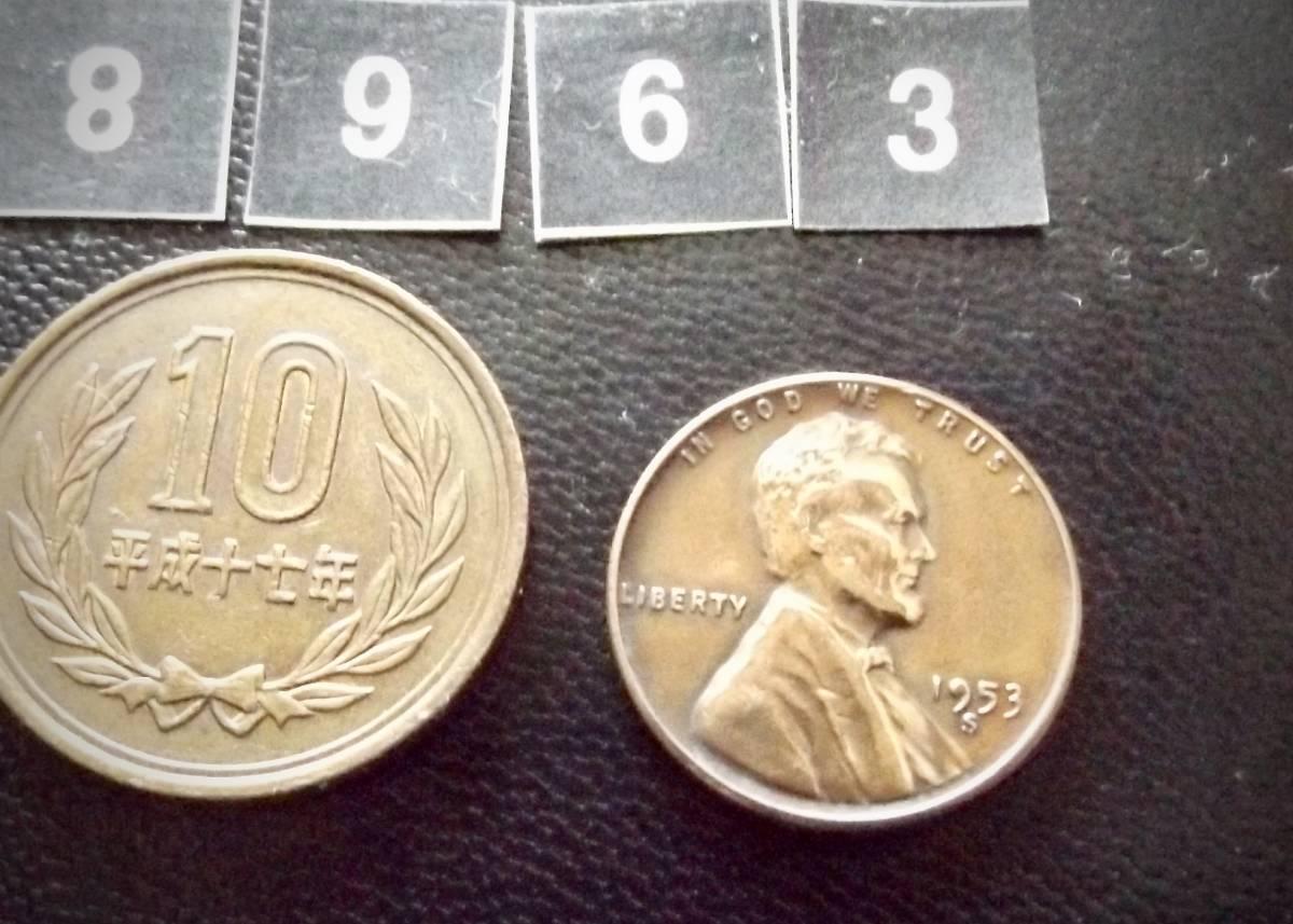 麦ペニー アメリカ合衆国 1セントコイン 1953年 S刻印  送料無料(8963)リンカーン USA 貨幣 お金 貨幣 硬貨  _画像2