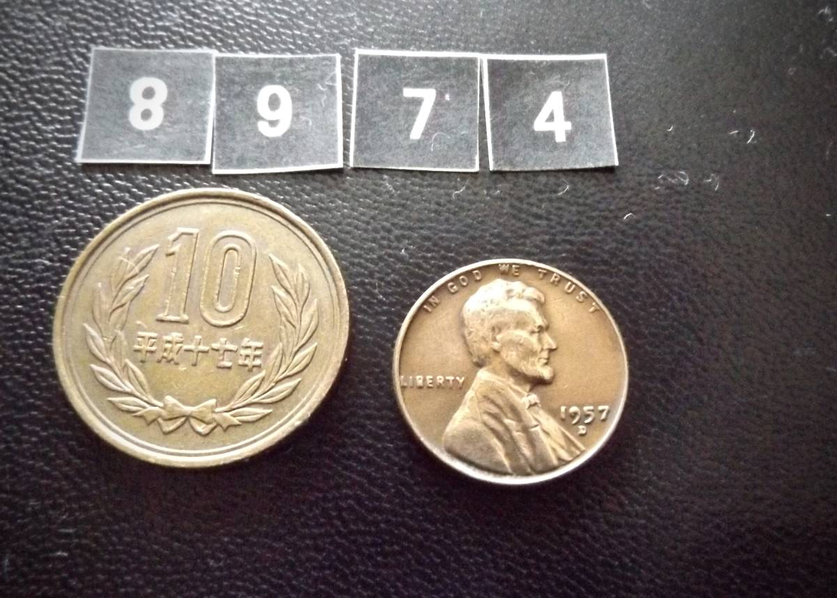 麦ペニー アメリカ合衆国 1セントコイン 1957年 D刻印  送料無料(8974)リンカーン USA 貨幣 お金 貨幣 硬貨  _画像2