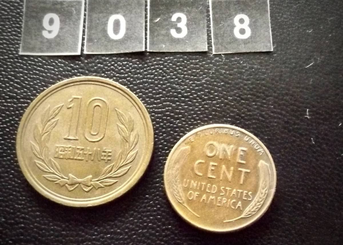 麦ペニー アメリカ合衆国 1セントコイン 1953年 S刻印  送料無料(9038)リンカーン USA 貨幣 お金 貨幣 硬貨 ドル _画像2