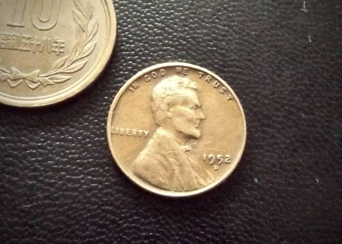 麦ペニー アメリカ合衆国 1セントコイン 1952年 D刻印  送料無料(9039)リンカーン USA 貨幣 お金 貨幣 硬貨 ドル _画像1