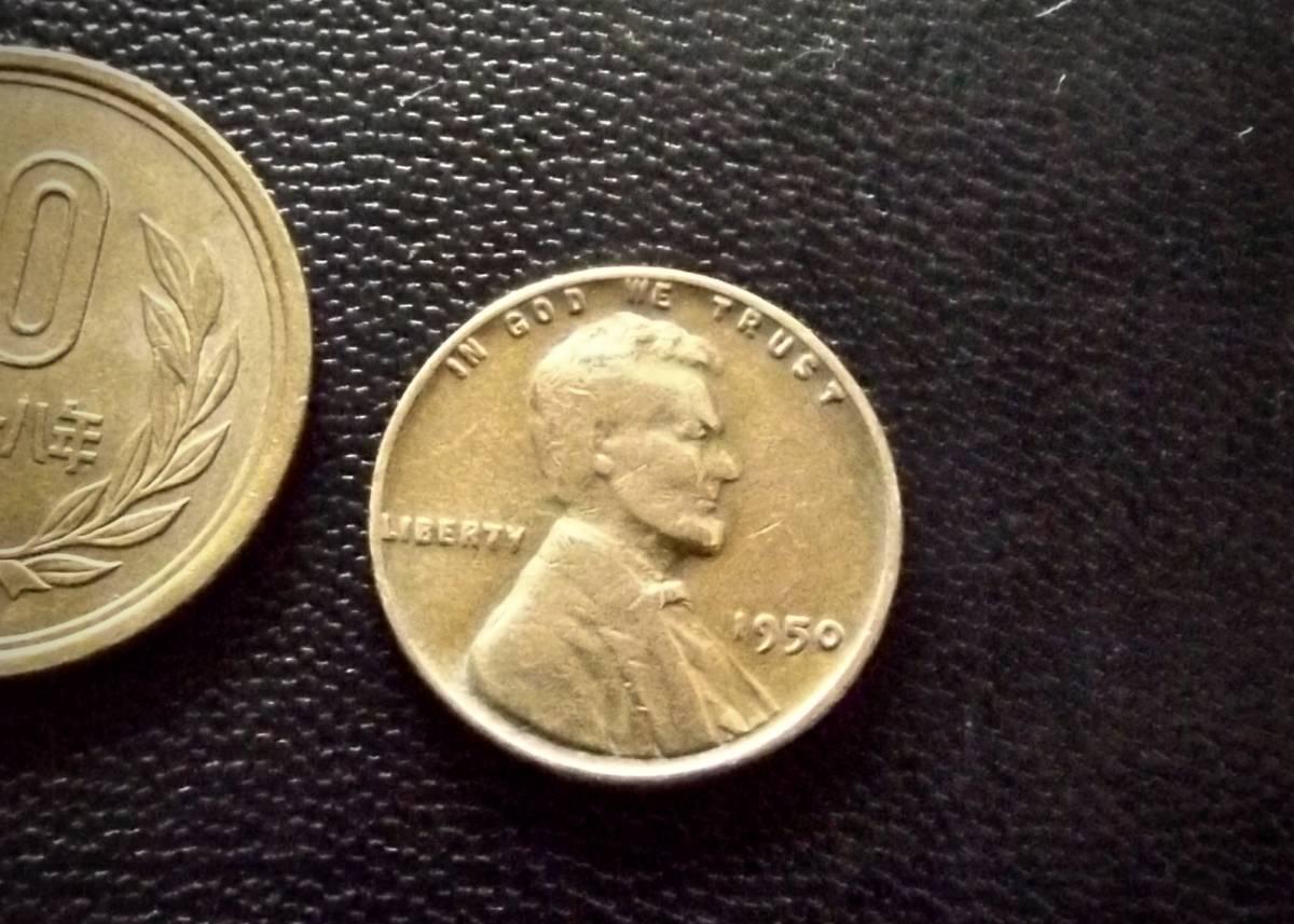 麦ペニー アメリカ合衆国 1セントコイン 1950年   送料無料(9061)リンカーン USA 貨幣 お金 貨幣 硬貨 ドル _画像1