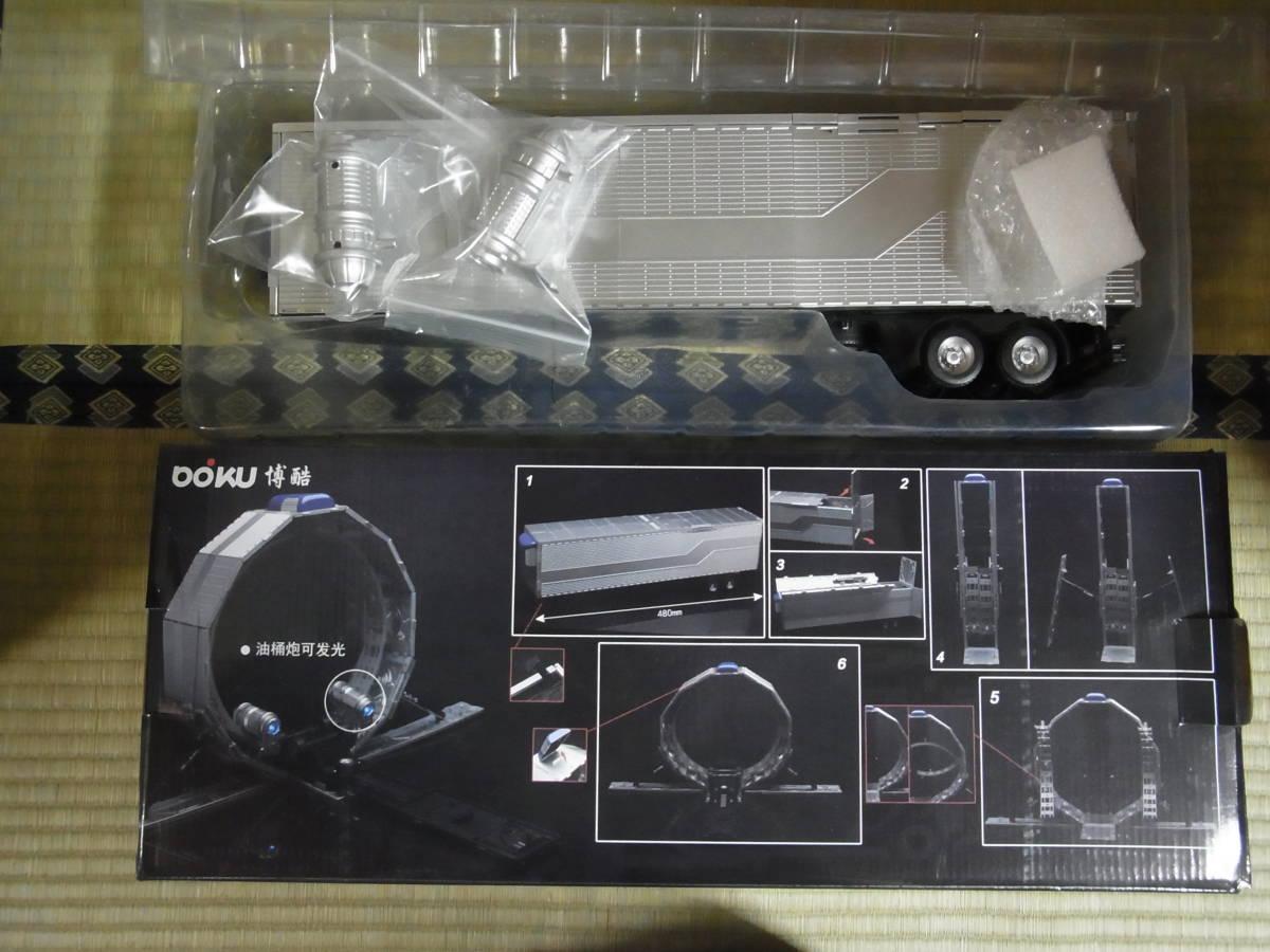 開封 未使用品 BOKU BK-02トレーラー シルバー ,BK-01武器(発光タイプ) 計2点