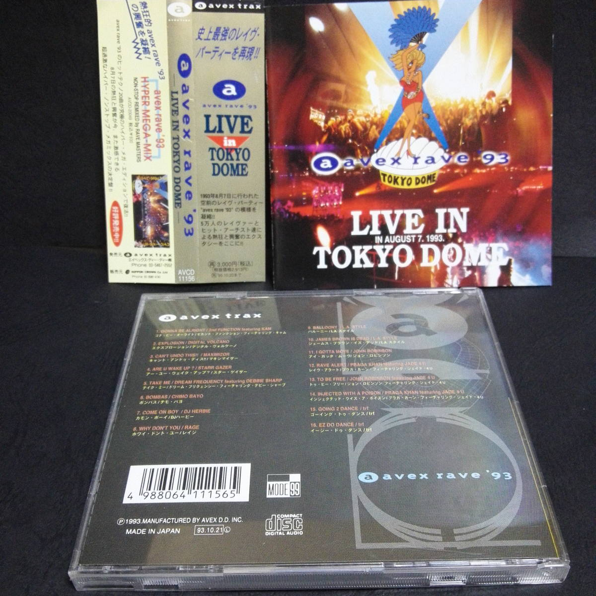 avex rave 93 LIVE in Tokyo Dome 帯付 全16曲LIVE 音源CD ジュリアナテクノ イタロ 90s DISCO JHON ROBINSON trf Maximizor L.A.STYLE_画像1