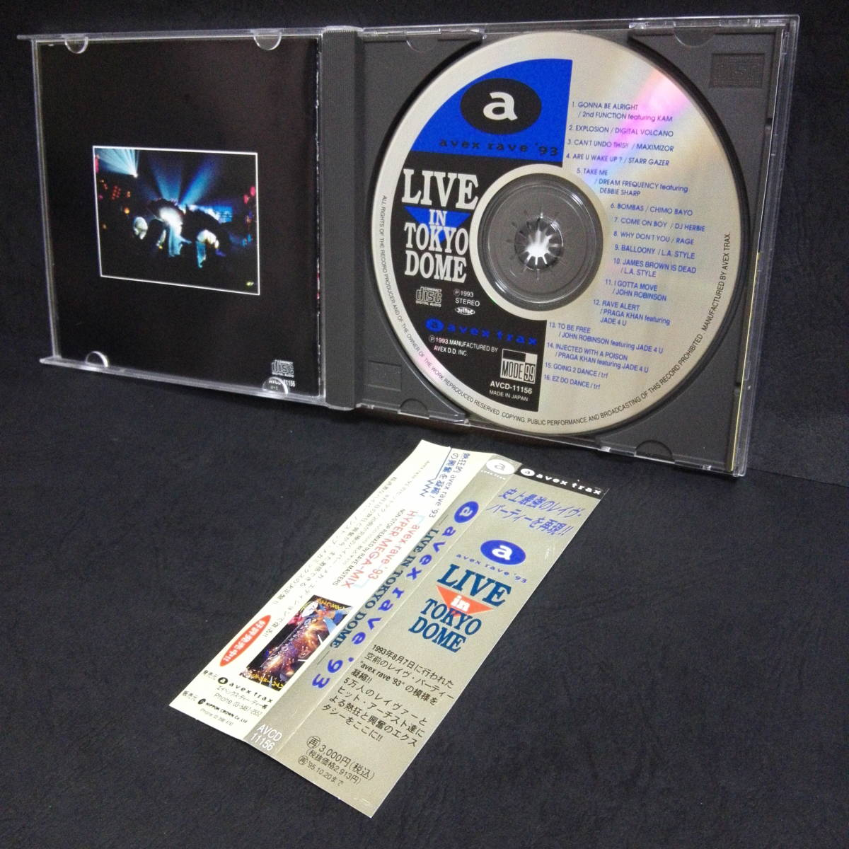 avex rave 93 LIVE in Tokyo Dome 帯付 全16曲LIVE 音源CD ジュリアナテクノ イタロ 90s DISCO JHON ROBINSON trf Maximizor L.A.STYLE_画像2