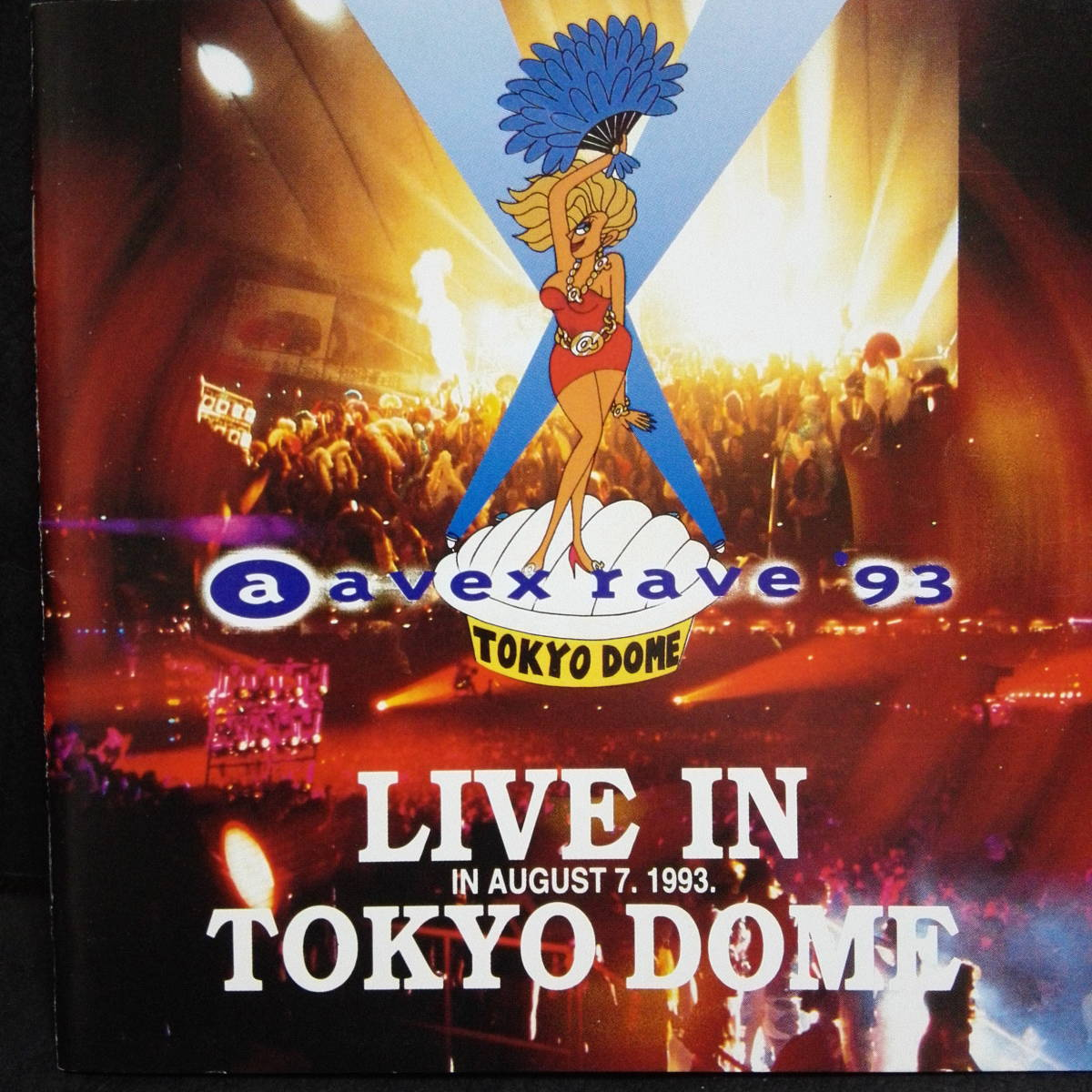 avex rave 93 LIVE in Tokyo Dome 帯付 全16曲LIVE 音源CD ジュリアナテクノ イタロ 90s DISCO JHON ROBINSON trf Maximizor L.A.STYLE_画像4