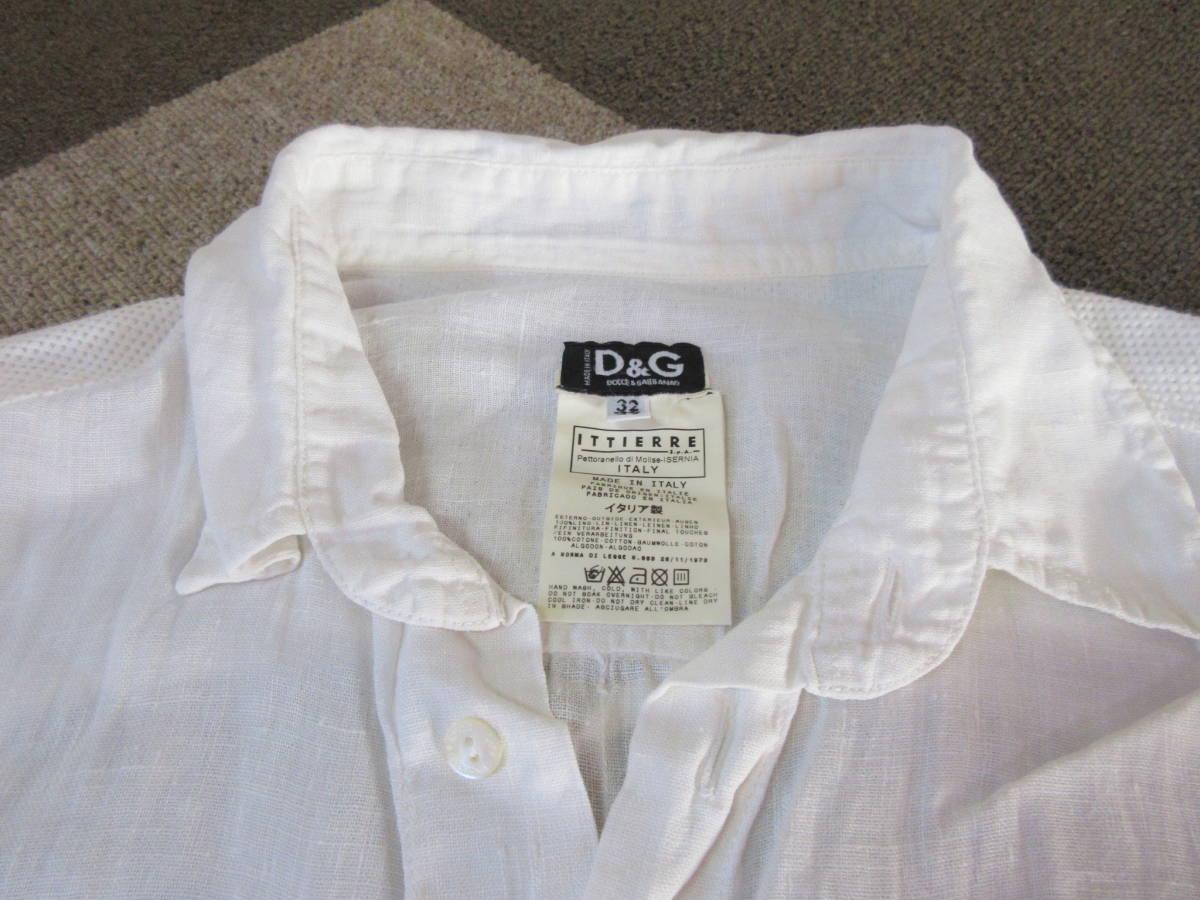 ドルチェ&ガッバーナ 半袖 リネンシャツ 32/46 イタリア製 亜麻 エポレット D&G メンズ 白ホワイト ドルガバ_画像5