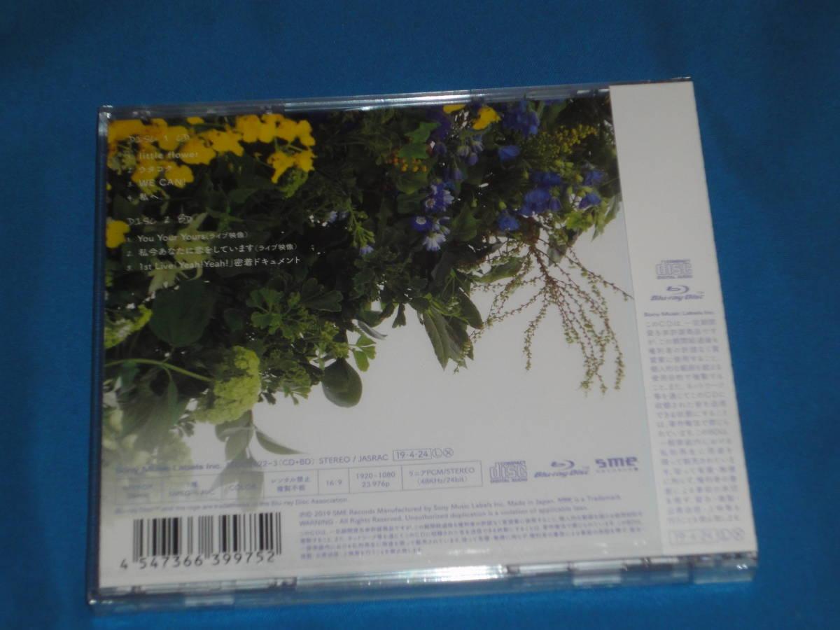 足立佳奈 ★ CD+BD 『little flower』 初回生産限定盤  ★ 新品未開封_画像2