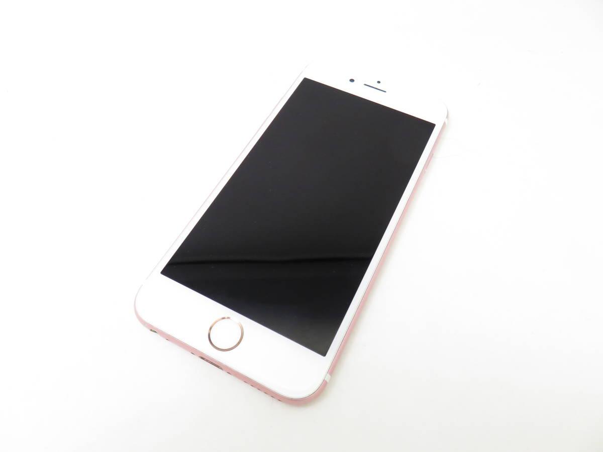 【大黒屋】【中古品】利用制限〇 SIMフリー〇 Softbank ソフトバンク iPhone6S 64GB ピンクゴールド MKQR2J/A