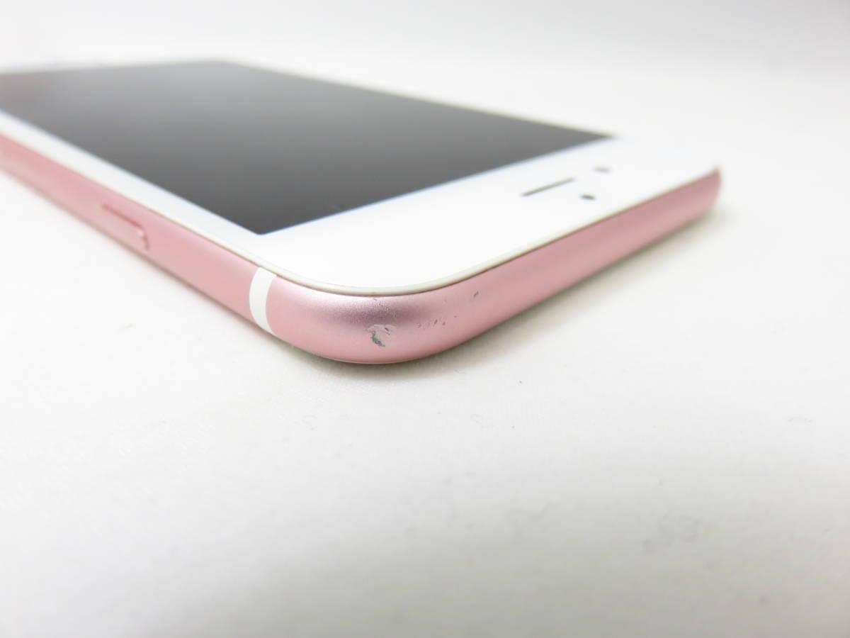 【大黒屋】【中古品】利用制限〇 SIMフリー〇 Softbank ソフトバンク iPhone6S 64GB ピンクゴールド MKQR2J/A _画像2