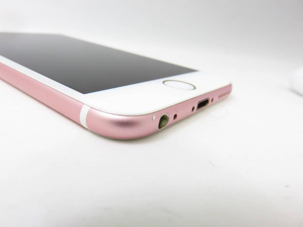 【大黒屋】【中古品】利用制限〇 SIMフリー〇 Softbank ソフトバンク iPhone6S 64GB ピンクゴールド MKQR2J/A _画像5