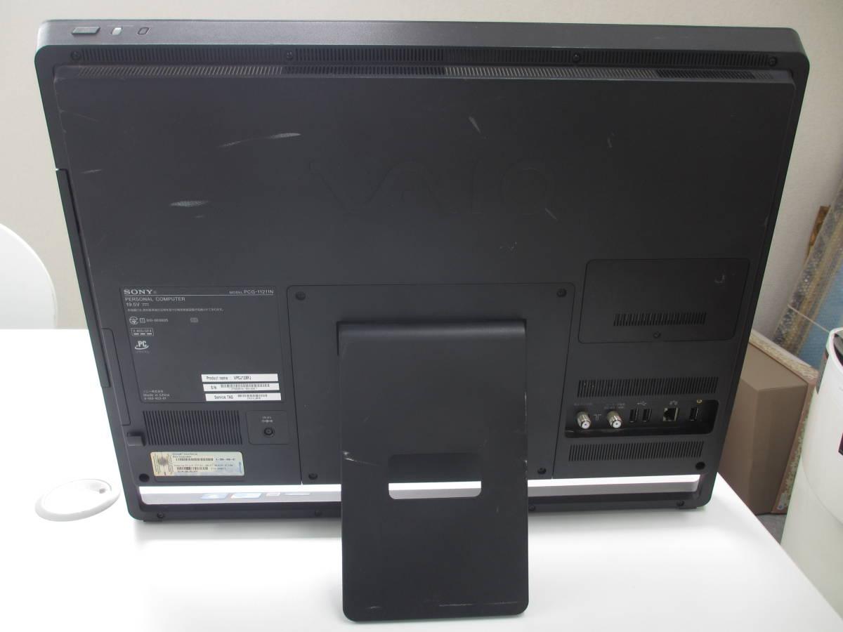 833         SONYソニー PCG-11211N  CORE i5 Windows7_画像5